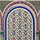 Moroccan Wall Decoration 1